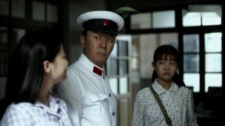 《父母爱情》速看版第28集:江德福新添美女情报