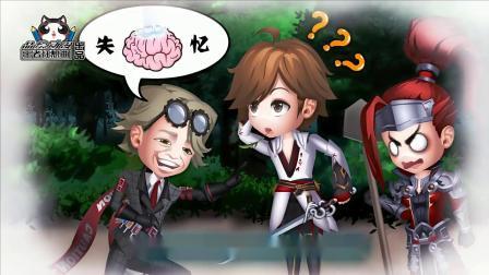 王者荣耀搞笑动画:上官婉儿来硬的啦,李白会