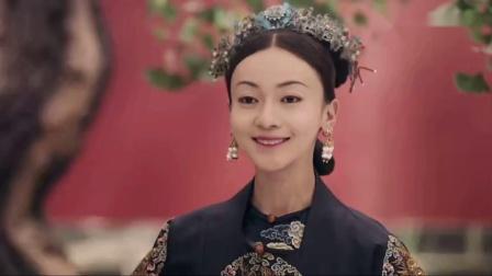 令皇贵妃正和婢女说十五阿哥的糗事,昭华被接去养心殿面圣.mp4
