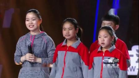 出彩中国人 大凉山孤儿出彩现场 用歌声感激余老师