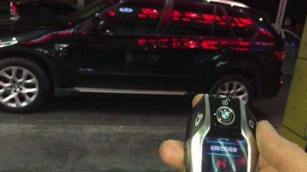 13款宝马X5液晶钥匙功能演示