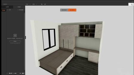 晨丰WebCAD设计好定制柜如果做成效果图呢 .mp4