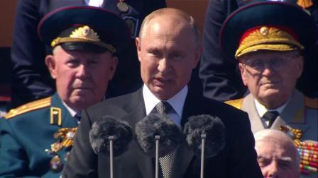 2020莫斯科红场阅兵式
