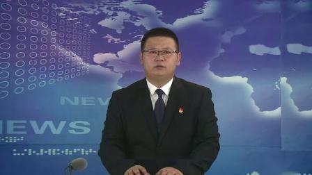 《中华人民共和国公职人员政务处分法》解读.mp4