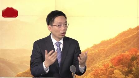 完善党和国家监督体系 强化对公权力的监督 邹开红权威深入解读《政务处分法》