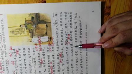 三年级上册语文第3课《不懂就问》.mp4