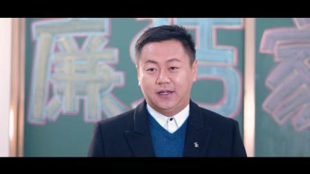 《日记》平原纪委监委微电影