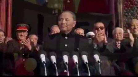 一代伟人小平同志站上天安门 这一刻世界瞩目 致敬
