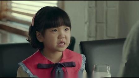 韩剧恶之花 孩子在幼儿园被欺负 爸爸去到学校后大发雷霆 这个做法太解气了.