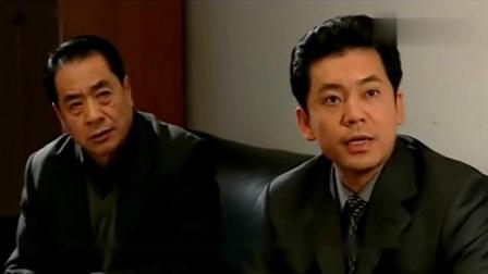 大江东去45 副市长两天输掉3000万 书记 通知中纪委 严查到底
