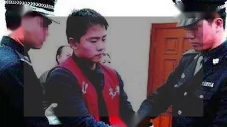 9次减刑后再次犯案 北京市纪委监委通报 郭文思减刑案