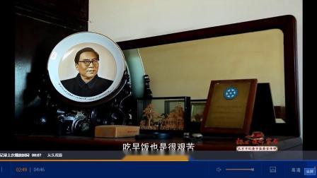 中纪委和监察部一览表