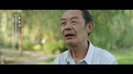 连云港-灌云县纪委《勤廉典型 王继才》