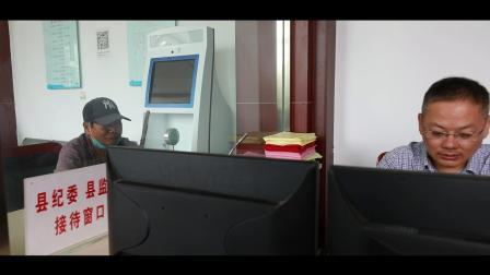 盐城-滨海县纪委监委《贯通各类监督 保障脱贫攻坚》