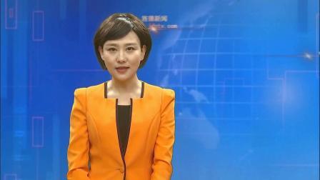 中共旌德县第十五届纪律检查委员会第六次全体会议召开