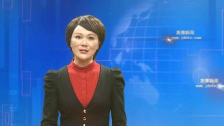 县纪委监委对新提任的65名科级干部开展廉政谈话