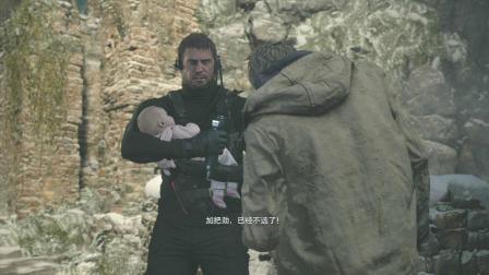 PS4生化危机8村庄普通难度实况解说
