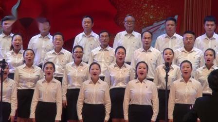 颂歌献给党 奋进新时代 驿城区纪委监委 巡察办 参加庆祝中国共产党成立100周年合唱比赛.m4v