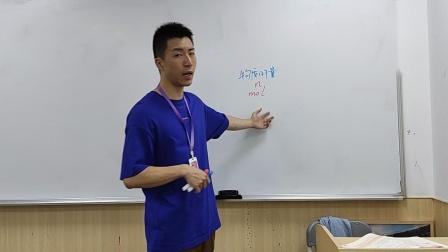 2021暑假第七讲课程重点