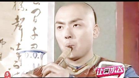 让口水飞 2011:(让口水飞)第五期《还珠格格》恶搞咆哮配音《北京的房子你租不起》103