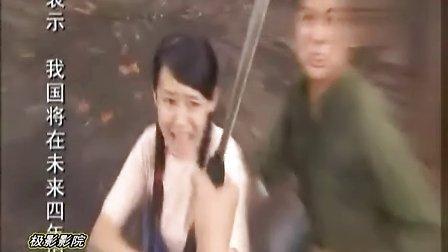 星州之夜  06【新加坡剧】