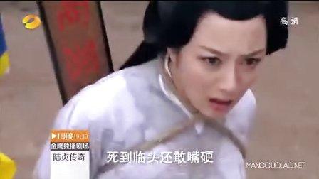 《陆贞传奇》第52-54集预告2