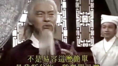 魔刀侠情04