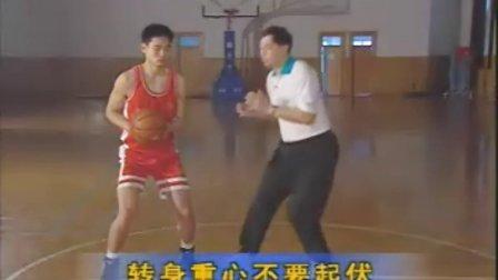 篮球教程视频运球  脚步动作