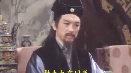 包青天07-真假状元01