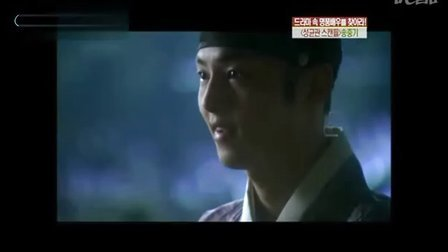20101018_KBS2「成均馆绯闻」拍摄现场采访报道