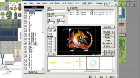 RPG Maker Xp视频教程 - 数据库动画的设置