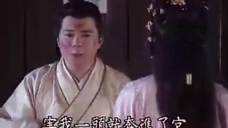 秦始皇与阿房女-秦始皇的情人20