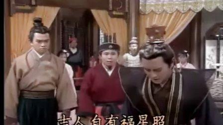 秦始皇与阿房女-秦始皇的情人12