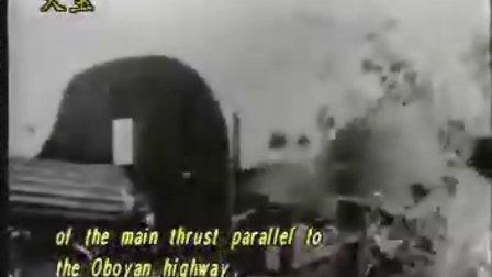 第二次世界大战100年全程实录:  16