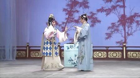 昆曲玉簪记全场(岳美缇 张静娴)