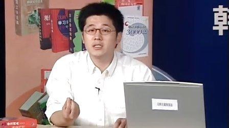 [无师自通韩国语].Learning_Korean1