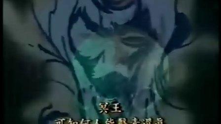 霹雳王朝16