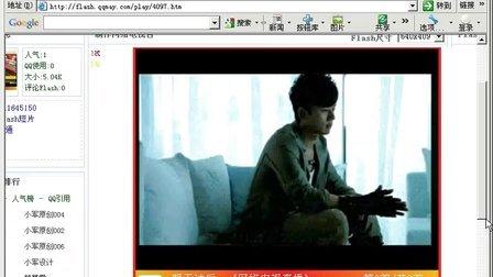 FLASH动画教程322 制作网络电视6