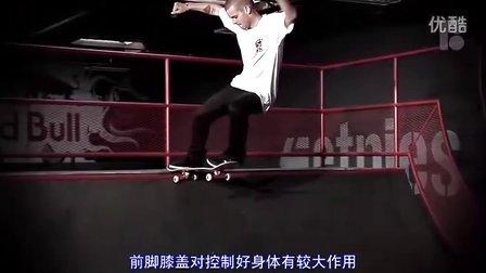 [TSS]Sheckler滑板动作教学之FS Tailslide