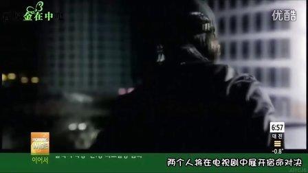 [在吧字幕]20120222 SBS 在中<Time Slip Dr. Jin>报道