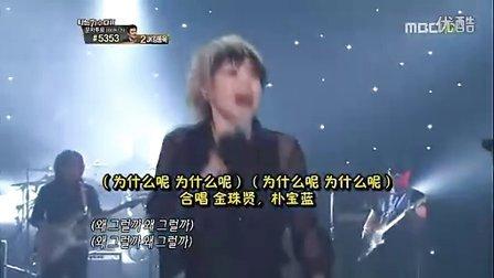 我是歌手2 李恩美- 一阵子没有音讯 不能说话 (中字)