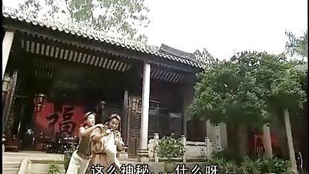 【龍舞九天式】少年衛斯理之少年王24