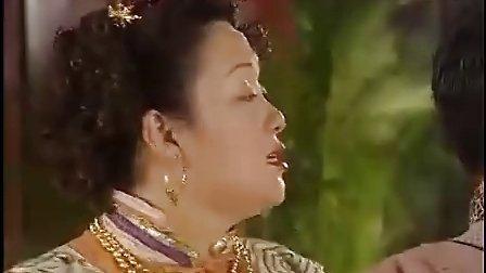 【龍舞九天式】少年衛斯理之少年王09