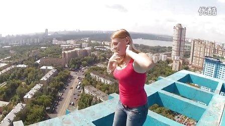 俄罗斯女孩也能玩极限运动