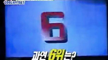 【AE】NEW - XMAN 第9期[中字] Andy,HAHA,崔基焕,郑美善,尹贤珍