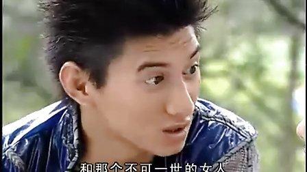【龍舞九天式】少年衛斯理之少年王13