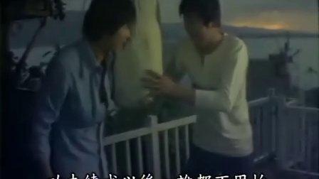 秋歌 经典电影 林青霞