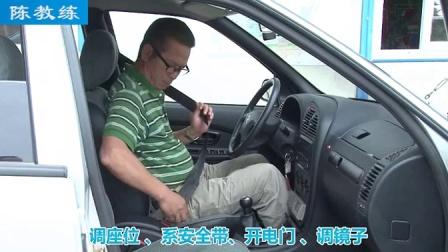 坡道定点停车起步技巧视频上坡起步技巧口诀新捷达图解和田科目二