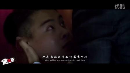 速电影20 五分钟看完 《消失的凶手》高能的杀人游戏