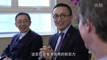 亚洲金融论坛前瞻:林怡仲专访